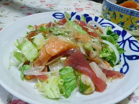 お刺身サラダ