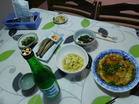 4月18日の食卓
