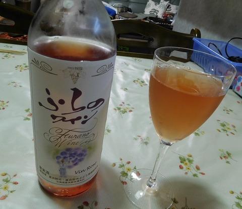 富良野ワイン・ロゼ