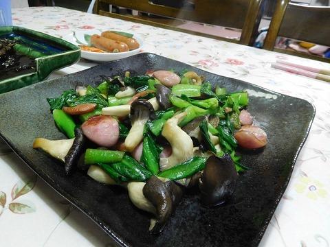 小松菜ときのこの炒め物