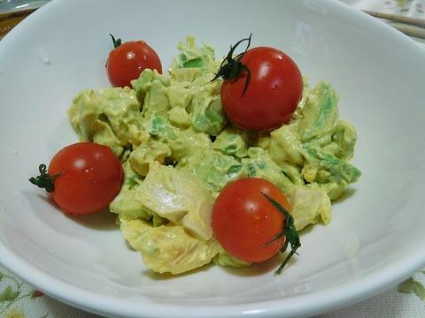 アボガドと煮卵の7カレーサラダ