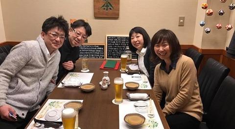 三島オフ会
