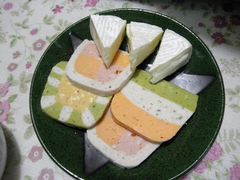 テリーヌ&カーマンベルチーズ
