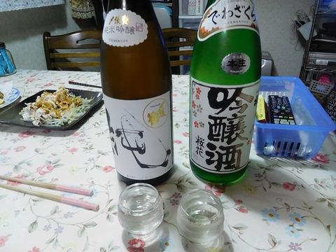〆張鶴VS出羽桜