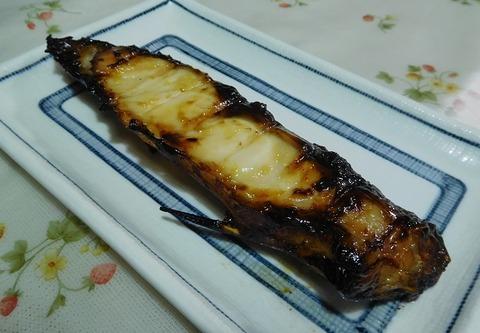 つぼ鯛の味噌漬け焼き