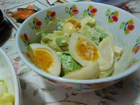 アドガドと煮卵のサラダ