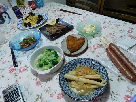 7月29日の食卓