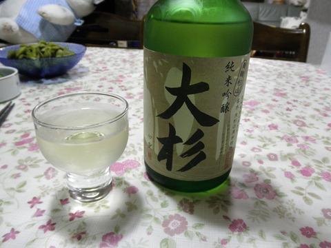 純米吟醸大杉