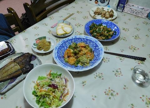 1月12日の食卓