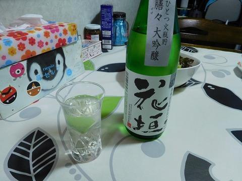 花垣・純米吟醸