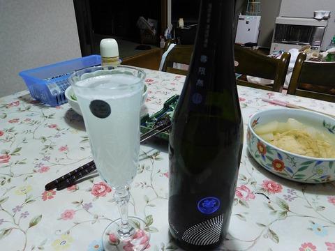 若波・純米吟醸スパークリング