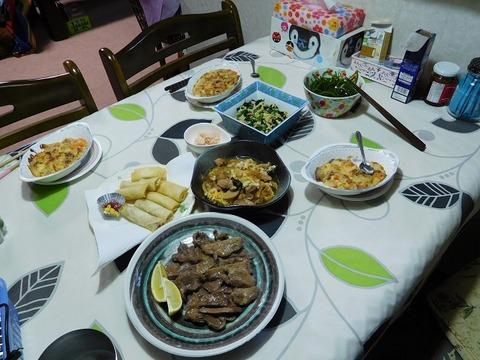 4月13日の食卓