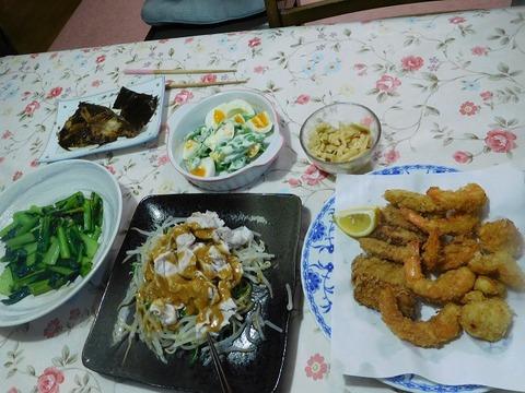 5月20日の夕食