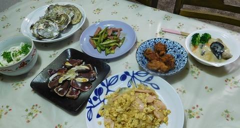 12月8日の夕食