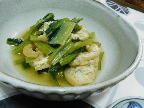 小松菜と揚げの煮びたし