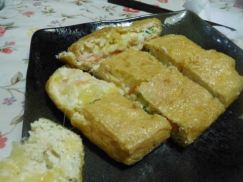 明太ポテサラの油揚げ包み焼き