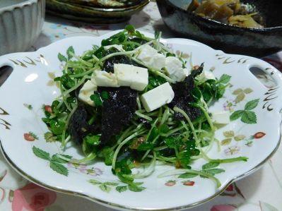 カイワレ大根とクリームチーズの和風サラダ