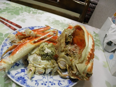 ずわい蟹味噌