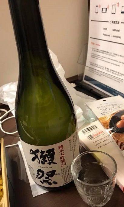 獺祭・純米大吟醸50