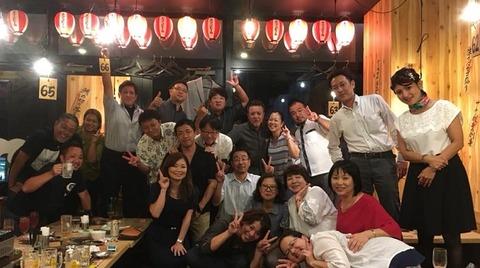 9月9日の沖縄オフ会