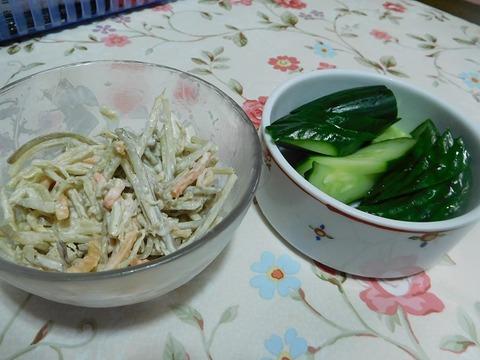 ゴボウサラダ&糠漬け