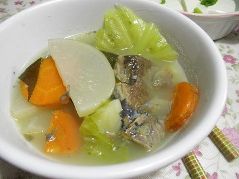 糠ニシンの三平汁 (1)