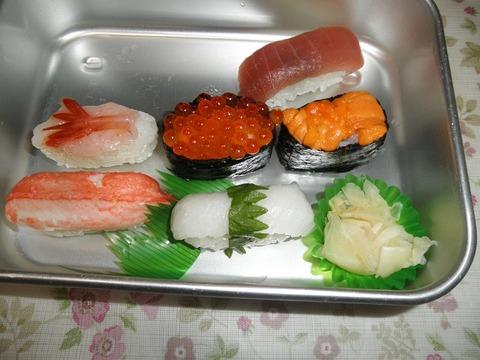 函館海鮮丸・お寿司