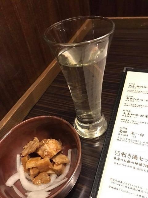 菊姫・純米