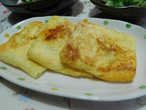 キムチとモッツァレラチーズの油揚げ包み焼き