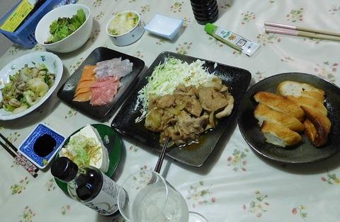 9月23日の夕食