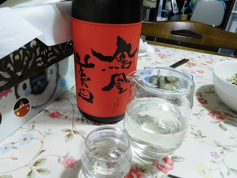 鳳凰美田・純米吟醸生酒
