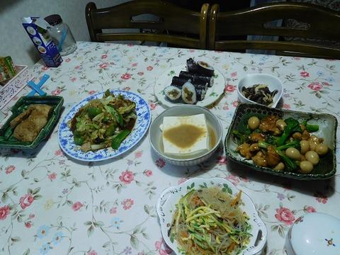 9月23日の食卓