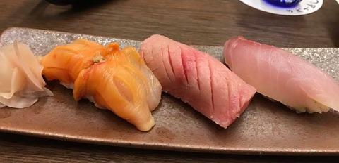 お寿司3貫