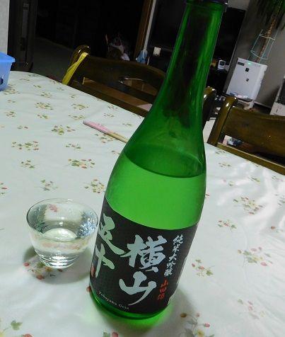 横山五十・純米大吟醸