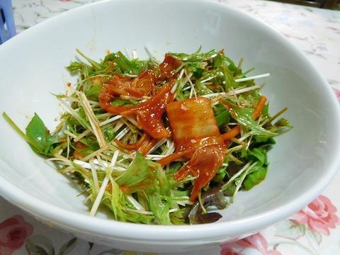 水菜のキムチサラダ