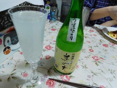 美丈夫・吟醸うすにごり発砲日本酒