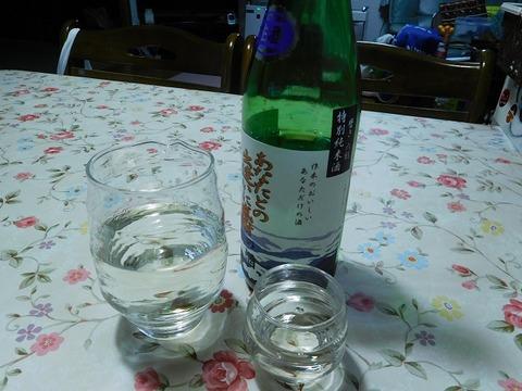 わかたの酒・特別純米生酒