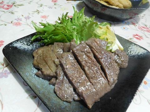 牛タン塩焼き