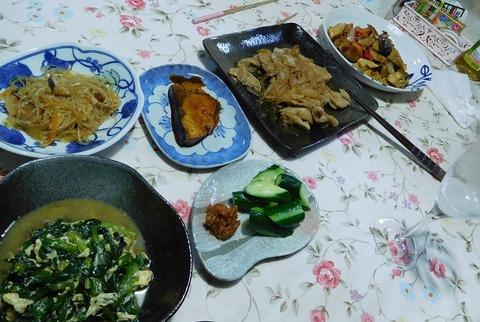 3月21日の夕食