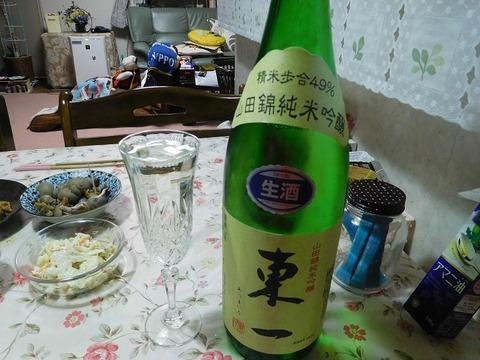 東一純米吟醸生酒