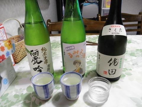利き酒3種