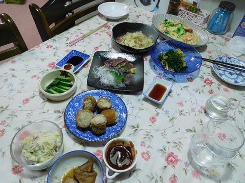 9月5日の食卓