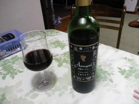 下北ワイン