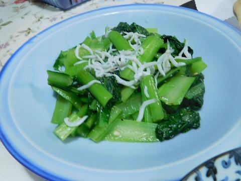 小松菜とシラス炒め