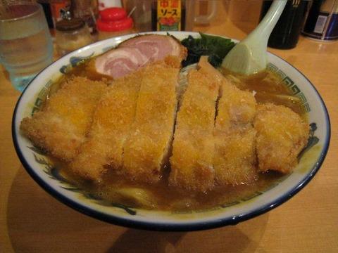 ふじ亭・カツカレーラーメン