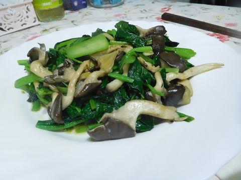 小松菜と平茸炒め
