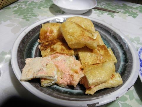明太チーズポテトのあげ包み焼き
