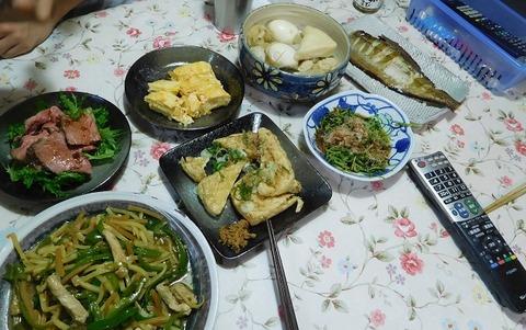 9月11日の夕食