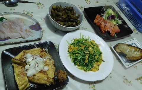 11月9日の夕食