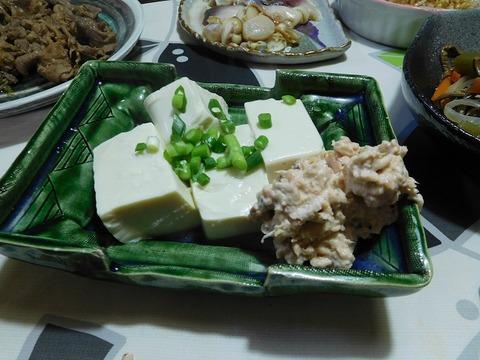 ホット豆腐